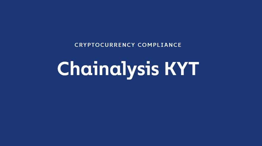 Chainalysis KYT